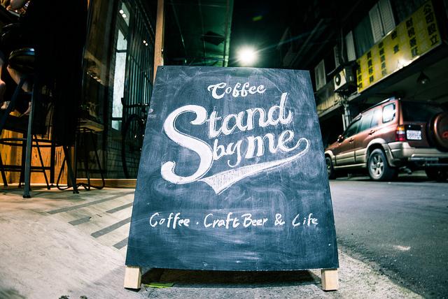 台北 中山–怎樣都要喝一杯–Coffee Stand by me