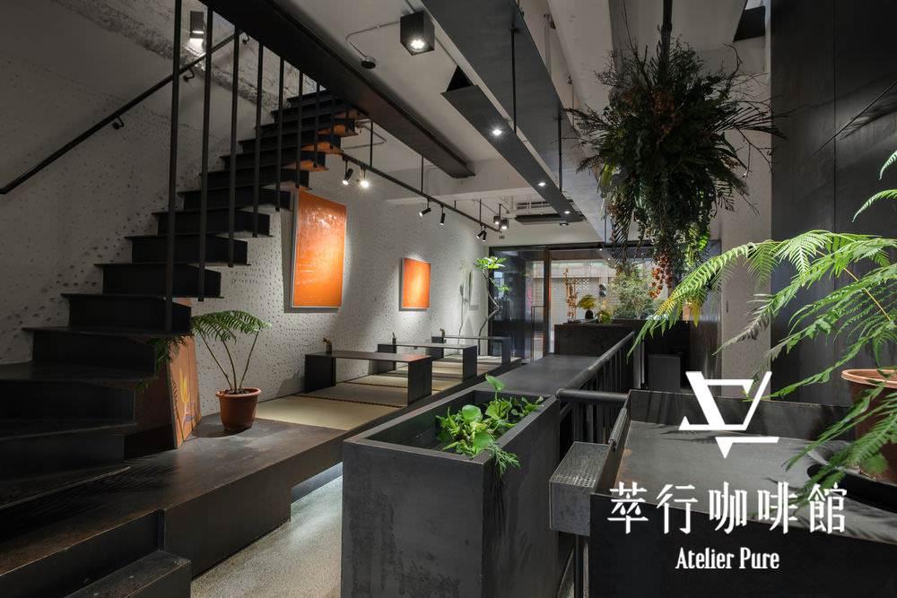 台南/小西門/藍晒圖–快活慢行在萃行–萃行咖啡館