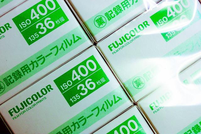 瘋底片(三十九)–Fujifilm SP400 業務紀錄用(四)