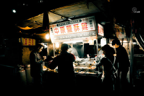 [台北 萬華]–從小吃到大的好吃鹹酥雞–中原鹽酥雞
