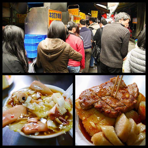 [新北 板橋]–黃石市場排隊美食–生炒魷魚&蘿蔔糕 芋粿 米腸